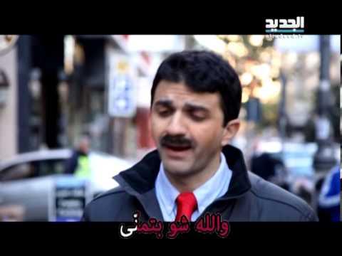 وائل كفوري - مرتي نكدة