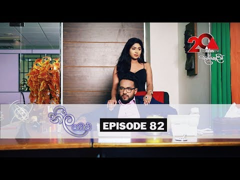 Neela Pabalu | Episode 82 | Sirasa TV 05th September 2018 [HD]