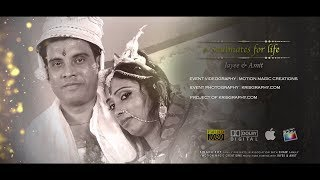 Cinematic Wedding Video | Bengali Wedding | Jayee and Amit | Full HD 1080 | Krisgraphy.com