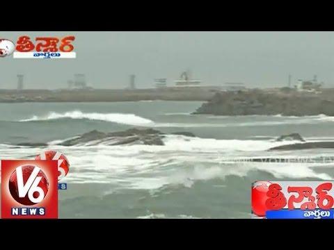 Heavy rains with the effect of 'Nilofer' cyclone - Teenmaar News