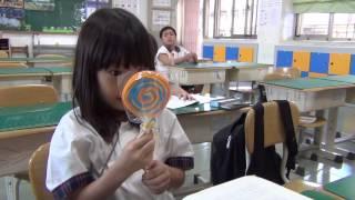 先莫著急吃籤仔糖-台南市新泰國小微電影
