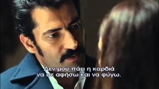 KARADAYI - ΚΑΡΑΝΤΑΓΙ 2 ΚΥΚΛΟΣ Ε77 (DVD 42) PROMO 4 GREEK SUBS