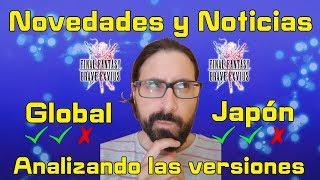 Final fantasy brave exvius:Novedades y Noticias / Analizando las veriones