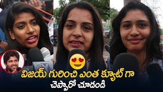 Vijay Deverakonda LADY Fans Reaction on Geetha Govindam Movie | Geetha Govindam Public Talk