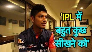 #IPL18 Shane Warne Is My Role Model: Sandeep Lamichhane | Sports Tak