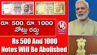 rs-500-and-1000-notes-will-be-abolished-in-india-pm-narendra-modi-v6-news