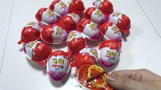 Kinder Joy Kızlara Özel 20 Tane Sürpriz Yumurta Açtık, Surprise eggs - OYUNCAK DÜNYASI