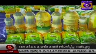 Onattukara Coconut Oil doordarshan 18-07-2017