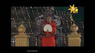 Hiru Seela Paramithawa -Sil Deema | 2021 - 07 -23