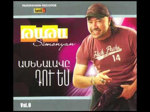 Tata Simonyan - Sarel A    Amena Lave Du Es - Vol.8    2009 video