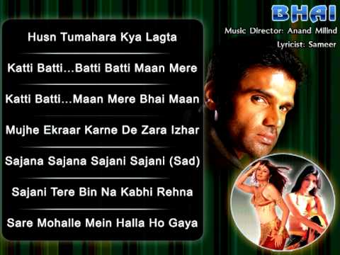 Bhai - All Songs - Sunil Shetty - Pooja Batra - Udit Narayan...