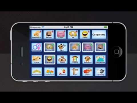 iphones.mov