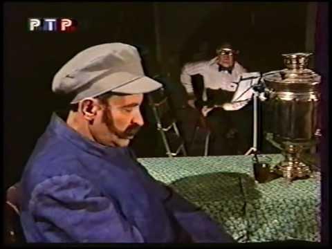 И наконец, Фёдор, о главном...  (Городок #17, 1994 год)