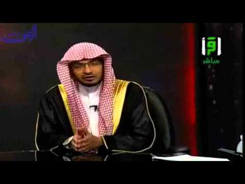 سيد التابعين ـ سعيد بن المسيب ـ الشيخ صالح المغامسي