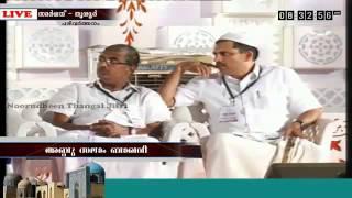 SKSSF Silver Jubilee Live Grand Finale Session  Parivarthanam  20 2 15 Samstha kerala