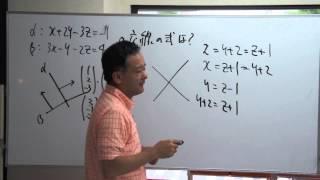 FCS数学教室/空間ベクトル5限目【中】