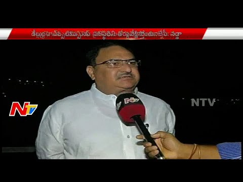 No Need To Fear About Polio Vaccination : Minister Nadda || Face To Face || NTV