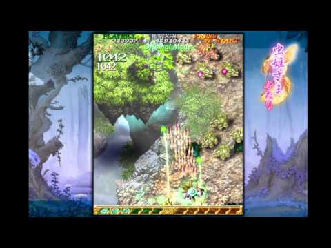 Let's Shmup Mushihime-sama Futari | Part 1 | [German]