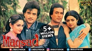 Hindi Movies Full Movie | Maqsad | Rajesh Khanna | Jeetendra | Hindi Movies Full Movie