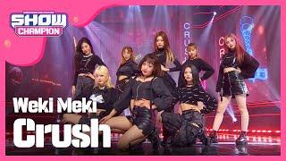 Show Champion Ep 289 Weki Meki Crush