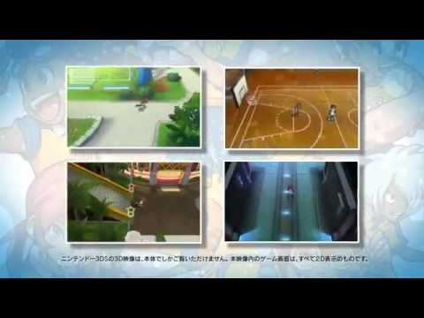 Inazuma Eleven GO Trailer Level-5 World 2011 3DS