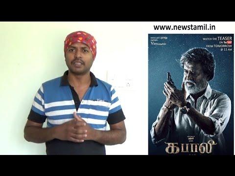 Kabali teaser review by sudhakar | Official Teaser | Rajinikanth | Radhika Apte | Pa Ranjith