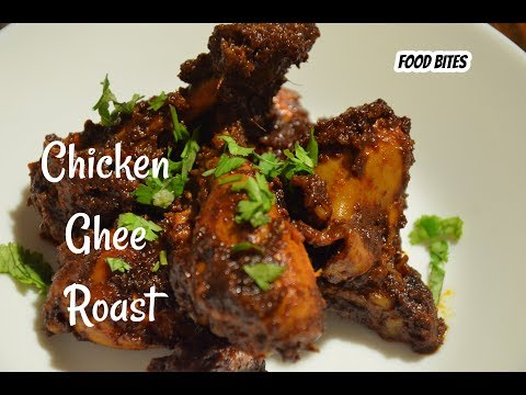 Chicken Ghee Roast |Mangalore style  chicken Ghee Roast| recipe by FOOD BITES
