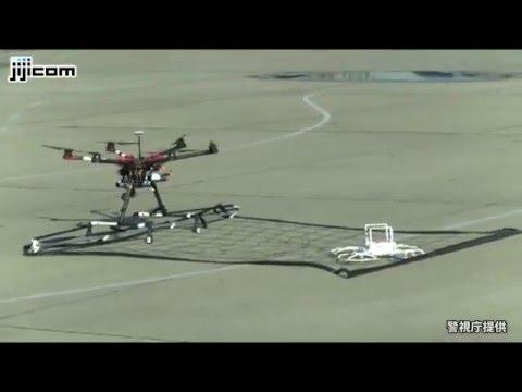 В Японии создан дрон, который охотится на мелких дронов