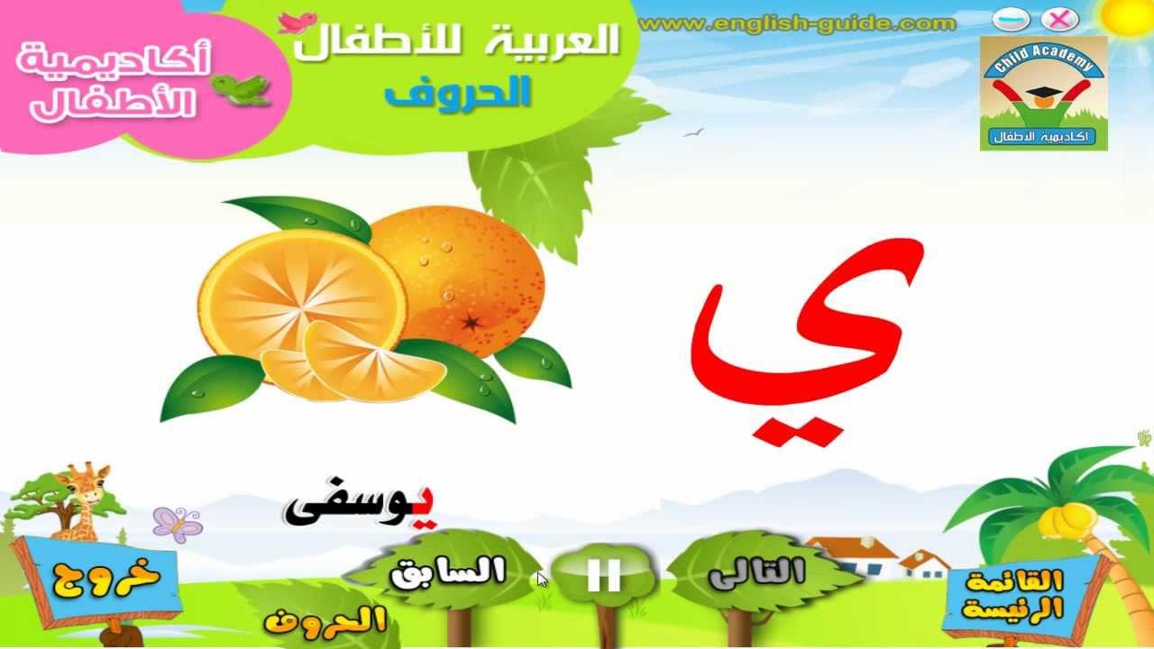 الكتاب المقدس عربي- إنجليزي pdf