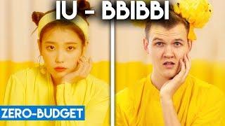 K Pop With Zero Budget Iu Bbibbi