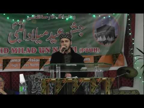 Ya Rabbi Bil Mustafa - Hafiz Usama