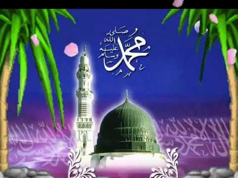 Shah E Madina Saira Naseem video