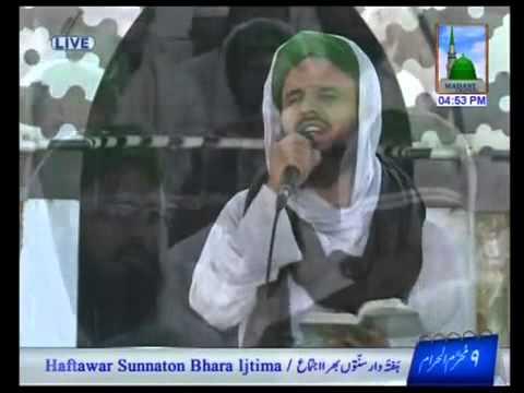 Ha e Ibne Murtaza Fariyaad Hai.   Junaid Shaikh Attari  (14th...