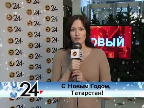 С Новым годом, Татарстан! Часть 6