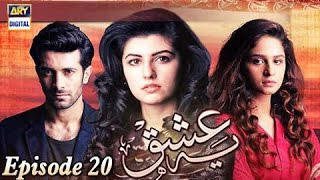 Yeh Ishq Episode 20