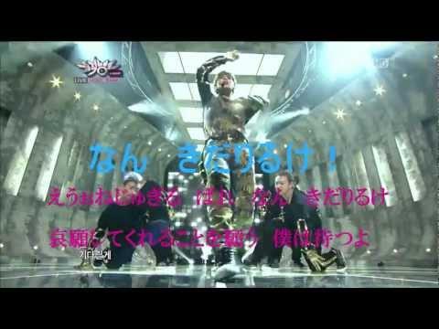 東方神起/TVXQ! Catch Me 掛け声付き 韓国語で歌い鯛(日本語訳+韓国語ルビ)