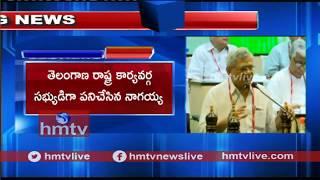 సీపీఎం జాతీయ ప్రధాన కార్యదర్శిగా సీతారాం ఏచూరి ఎన్నిక..!  | hmtv