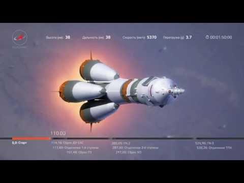 Союз МС. 9 минут до космоса