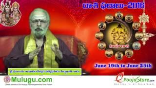 Simha Rasi (Leo Horoscope) - June 19th - June  25th