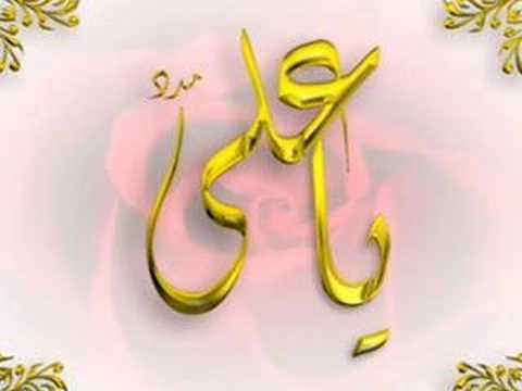 Hasnain Da Baba Main Teri Shan Tu Sadqe - Hasan Sadiq Qasida video