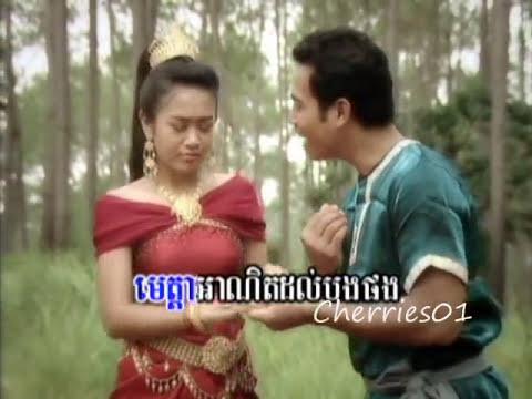 4U DVD 19 - Chen Vanthana + Tieng Mom Sotheavy - Brolorm Snaeh