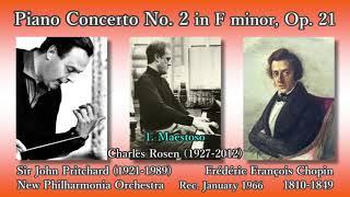 Chopin: Piano Concerto No. 2, Rosen & Pritchard (1966) ショパン ピアノ協奏曲第2番 ローゼン