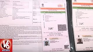 Rachakonda Police Arrests Fake Aadhar Card And Passport Making Gang | Hyderabad