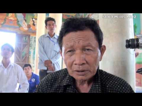 Pithi Buong Soung