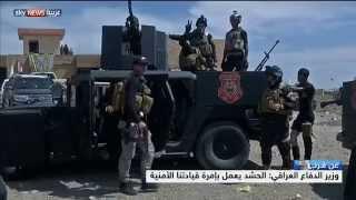 العراق.. جدل بشأن قوات الحشد الشعبي