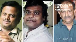 Maatraan - Maatraan Tamil Trailer