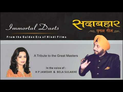 Mujhe Pyar Ki Zindagi Dene Wale  ( Film Pyar Ka Sagar ).flv