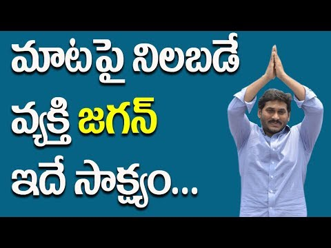 YS Jagan revealed unknown facts &  Life Secrets about his  character ll latest interview ll Pulihora
