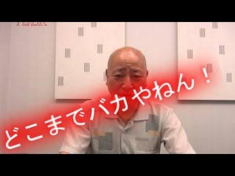 駒木なおみの画像 p1_4