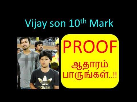 Vijay son 10th mark<br><iframe title=